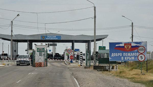 Вопросы о пересечении границы Украины с Крымом